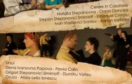 """""""Căsătoria Ursului de Jubileu"""" – în Aula Magna a Universitătii Ovidius Constanta"""