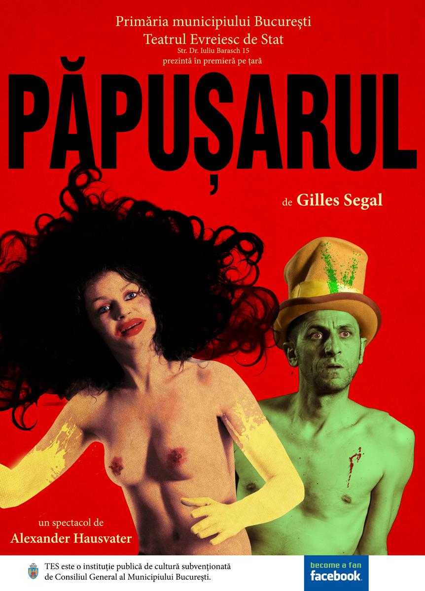 Teatrul Evreiesc de Stat reia spectacolul Păpuşarul, de Gilles Segal