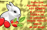 """Urare de Paste din partea Agentiei de Presa """"Asii Romani"""""""