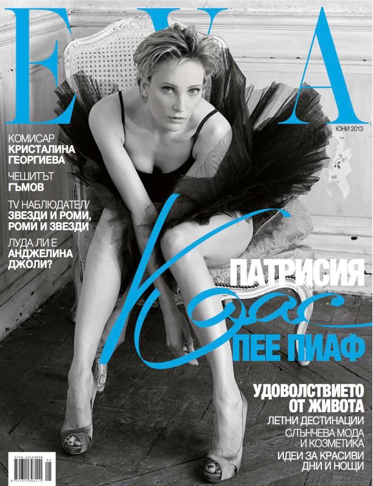 Patricia Kaas, sexy pe coperta unei reviste din Bulgaria!