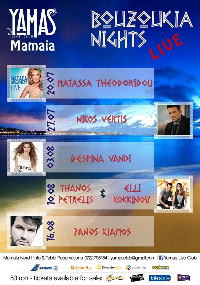 Natassa Theodoridou si Despina Vandi vor concerta la Mamaia
