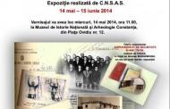 CNSAS si MINAC organizeaza vernisajul expoziţiei: Securitatea - Instrument al dictaturii