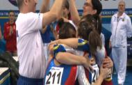Aur european pentru Romania