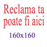 Reclame 160×160