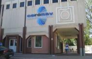 Sesiune de îndrumare metodologică la CERONAV