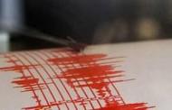 A fost cutremur in Romania