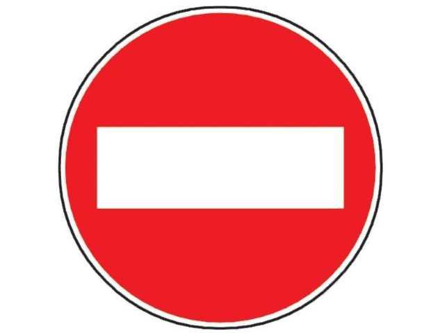 Circulatie inchisa pe drumul Judeţean DJ 224 de la km 10+200 la km 15+900