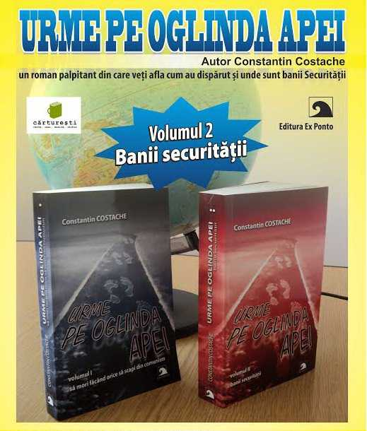"Romanul ""Banii securitatii"" lansat la  Constanta"