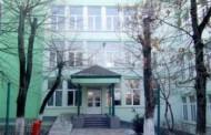 """Ziua Liceului Teoretic """"Nicolae Balcescu"""" Medgidia"""