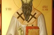 Astazi se sarbatoreste Sfantul Vasile cel Mare