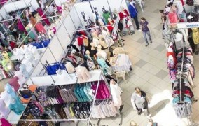 Târgul Naţional de Îmbrăcăminte și Încălţăminte TINIMTEX
