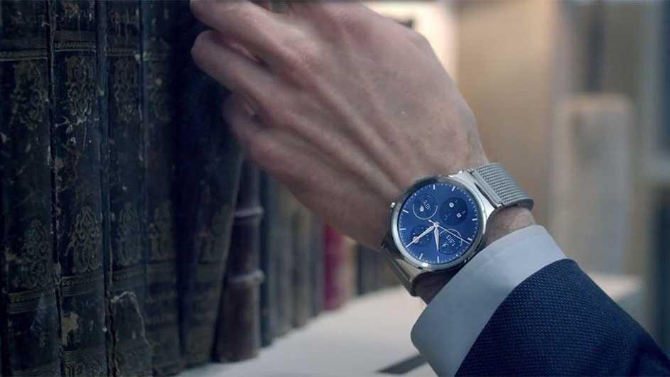 Huawei a lansat primul smartwatch