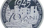 Moneda aniversara lansata de BNR