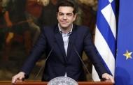 Tsipras, marca inregistrata de turci