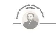 """Lecții Vitale la Școala Gimnazială """"George Coșbuc"""""""