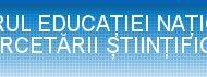 Ministerul Educației: Noi standarde minimale necesare și obligatorii pentru accesul la titlurile și funcțiile academice