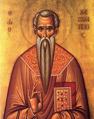 10 februarie: Sfântul Sfințit Mucenic Haralambie