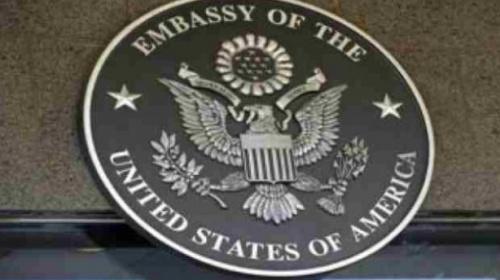 Cinci ani de la semnarea Declaraţiei Comune privind Parteneriatul Strategic pentru Secolul XXI dintre România şi Statele Unite ale Americii