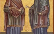 8 iulie: Sfinții mucenici dobrogeni, Epictet și Astion, de la Halmyris