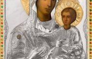 """12 iulie: Cinstirea Sfintei Icoane a Maicii Domnului """"Prodromița"""" de la Muntele Athos"""