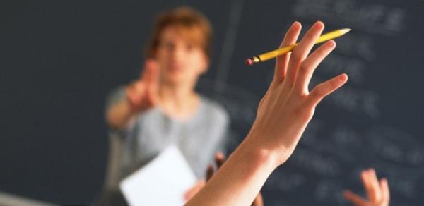 Lansare procedura selectie membri Corp National experti management educational