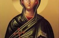 22 iulie: Biserica Ortodoxă o cinstește pe Sf. Maria Magdalena