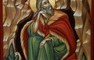 20 iulie – Sfântul și slăvitul Proroc Ilie Tesviteanul
