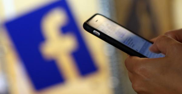 Putem să ne ferim de pericolele de pe Facebook?