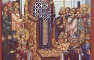 14 septembrie: Sărbătoarea Înălțării Sfintei Cruci