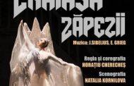 TNOB: Festivalul International al Muzicii si Dansului