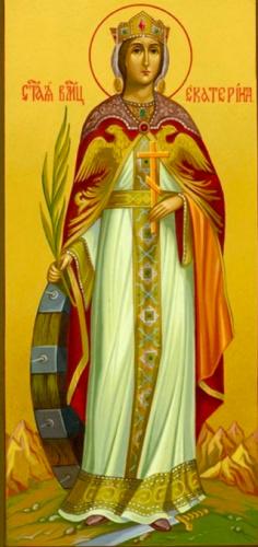 25 noiembrie: Sfânta Mare Muceniţă Ecaterina