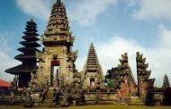 Indonezia: Menţinerea riscului terorist în perioada sărbătorilor