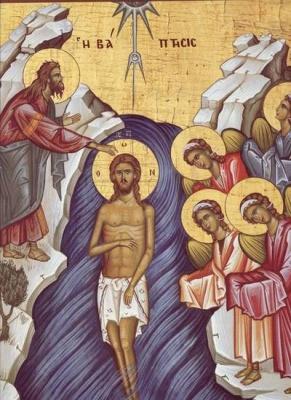 Praznicul Botezului Domnului