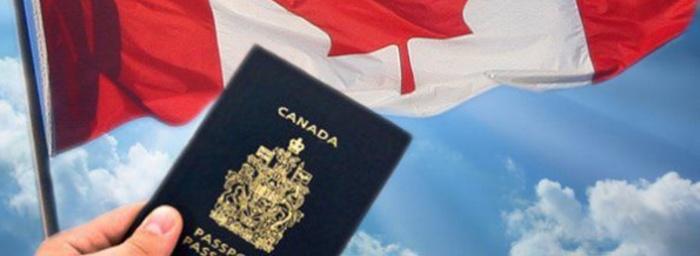 Ridicarea vizelor pentru Canada