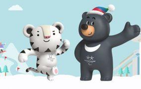 """""""Soohorang"""", mascota Jocurilor Olimpice de iarnă din 2018"""