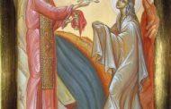 1 aprilie: Sf. Cuv. Maria Egipteanca