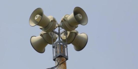 Primăria Municipiului Constanța: Verificarea stării de funcționare a sirenelor electrice