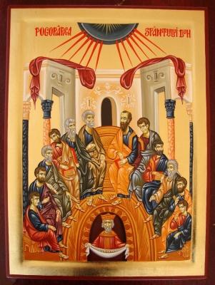 4 iunie: Biserica Ortodoxă prăznuiește Pogorârea Sfântului Duh