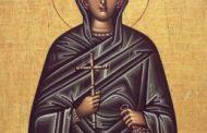 22 iulie - Sfânta Mironosiță Maria Magdalena