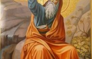 20 iulie:  Sărbătoarea Sfântului Proroc Ilie