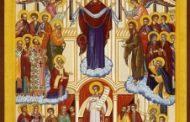 1 octombrie:  Acoperământul Maicii Domnului