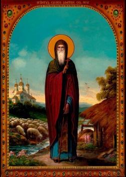 27 octombrie: Sfântul Cuvios Dimitrie cel Nou, Ocrotitorul Bucureștilor