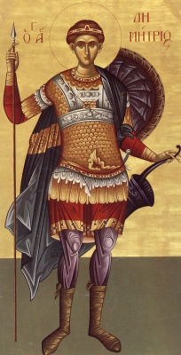 26 octombrie: Sfântul Mare Mucenic Dimitrie, Izvorâtorul de Mir