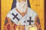 """Moaștele Sf. Nectarie dăruite bisericii """"Sfântul Cuvios Antonie cel Mare"""""""