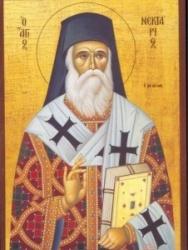 9 noiembrie: Sfântul Ierarh Nectarie de la Eghina