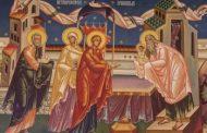 2 februarie: Întâmpinarea Domnului