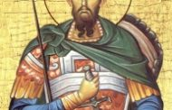 17 februarie: Sfântul Mare Mucenic Teodor Tiron