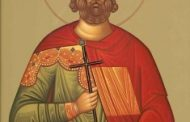 1 Iunie: Sărbătorirea unor sfinți martiri și Ziua copilului