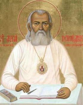 11 iunie: Sfântul Ierarh Luca al Crimeei cinstit la Constanța