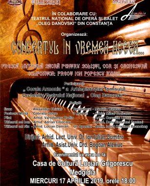 """Turneu concert prepascal """"Învremeaaceea…"""""""